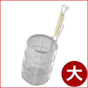 麺の湯切り 木柄 スパゲティーてぼ 大 Φ15×23cm パスタの湯上げ・湯切り 茹で上げ麺湯切り パスタ湯切り 手つき煮ざる てぼざる|cookwares