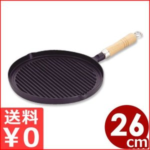 池永鉄工 鉄鋳物 木柄ステーキパン 26cm IH対応 フライパン 肉 焼き物|cookwares