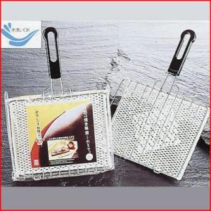 セラミック魚焼クロス網 大 H-7 ハンドル・水受け皿つき グリル焼き網 焼き魚 小さい 細かい ガスコンロ用 魚焼き網|cookwares