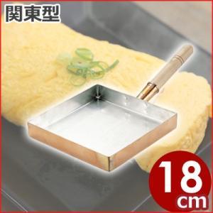 本職用玉子焼きパン 純銅製 玉子焼き器(卵焼き器)関東型 18cm 標準サイズ 卵焼きフライパン エッグロースター cookwares