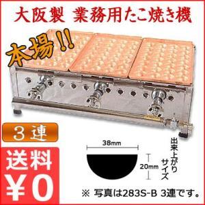天板は熱効率に優れた銅製です。調理時間が短く、外はカリッと、中はジューシーに焼き上がります。 ★お買...