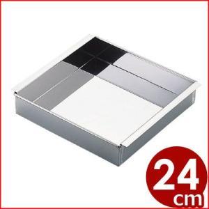 MT 玉子豆腐器 関東型 18-0ステンレス製 24×24cm たまご豆腐の流し型 自家製卵豆腐 水...