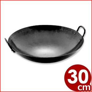 山田工業所 鉄打出し中華鍋 広東鍋 30cm(板厚1.6mm) プロも愛用の鉄製中華鍋 両手中華鍋 チャイナパン|cookwares