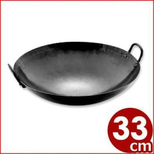 山田工業所 鉄打出し中華鍋 広東鍋 33cm(板厚1.6mm) プロも愛用の鉄製中華鍋 両手中華鍋 チャイナパン|cookwares