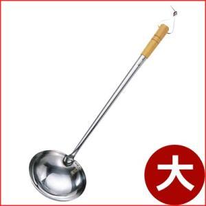 中華お玉 18-0ステンレス 大サイズ Φ13×長さ36cm チャーハンなどの中華料理に! 柄が長い|cookwares