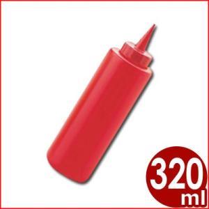 ディスペンサー 320cc 赤 ドレッシング、テーブルソース用容器 調味料入れ ケチャップ マヨネーズ 入れ物 ボトル|cookwares
