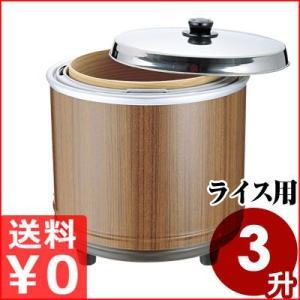 熱研 電気びつ 電気おひつ 3升 ライス用 NK-30型 木目 炊飯器から出したご飯の保管容器 《メーカー取寄 返品不可》|cookwares