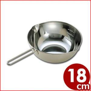 HO ステンレス共柄手付きボール 注ぎ口付き 目盛り付き 18cm 1,550cc 18-8ステンレス製|cookwares
