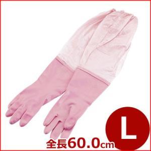 ダンロップ ビニール厚手手袋 腕カバー付 Kサイズ V-112L 作業 水仕事 園芸 ロング丈 cookwares
