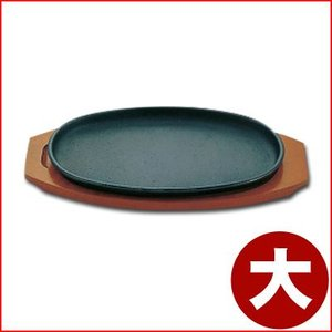 トキワ ステーキ皿 301 小判(大) 30×17.8cm 肉 ハンバーグ 洋食 鉄板 プレート|cookwares