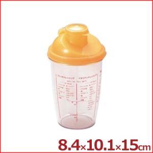 ドレッシングシェーカー DS-101 自家製 手作り 入れ物 容器 ボトル|cookwares