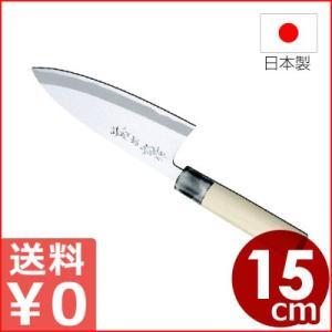 ■藤次郎/Tojiroとは 包丁や調理器具などを製造する藤寅工業株式会社のブランドです。 刃物の切れ...