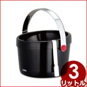サーモス 二重アイスペール 3L 黒 TPF3000BK 氷入れ物 アイス 容器 お酒 ドリンク ジュース 飲み物 冷たい 長持ち 結露しにくい 断熱構造 大人数 大容量|cookwares