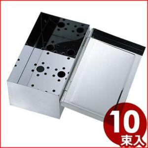 MT 蝶番付のり缶 10束入 焼き海苔保存容器 18-0ステンレス製 箱 入れ物 乾物 cookwares