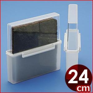 蝶プラ のりケース 縦型 24×6.6×高さ23cm 焼き海苔保存容器  入れ物 乾物 cookwares