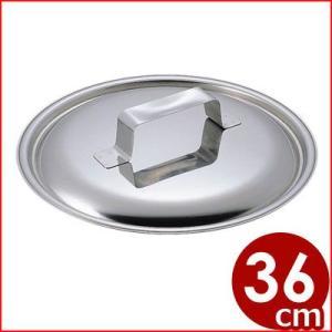 MT 万能蓋 18-0ステンレス 36cm ステンレスぶた 鍋蓋 なべぶた フライパンカバー フライパン蓋|cookwares