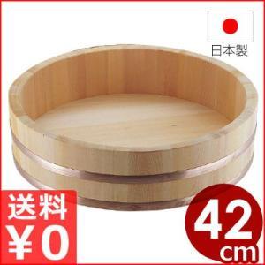 飯台(寿司桶) 42cm サワラ材 酢飯作り用桶 木製すし桶|cookwares