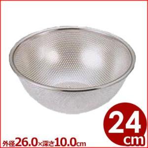 仔犬印 深型パンチボール 24cm 18-8ステンレス製 水切りボール 洗いやすいざる 本間製作所|cookwares