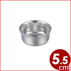 アルミ 火入れ(小)プレス 固形燃料 受け皿 入れ物 容器 火皿 旅館 宴会 卓上 鍋|cookwares