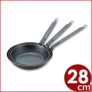 SS 鉄製 底厚フライパン 28cm IH対応 熱の回りが早いフライパン 厚底フライパン リーズナブル鉄フライパン cookwares