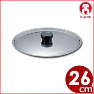 サイズ:Φ260mm 材質:18-0ステンレス  (調理器具 調理道具 調理用具 キッチン 業務用 ...