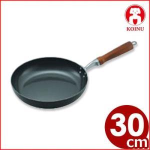 仔犬印 鉄フライパン 30cm IH対応 鉄製 リーズナブルなフライパン 本間製作所 cookwares