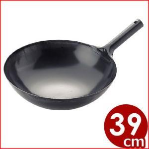SS 鉄製 片手中華鍋(北京鍋) 39cm 鉄製炒め鍋 鉄製中華鍋 片手中華鍋 チャイナパン|cookwares