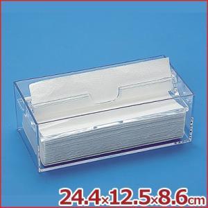 ペーパータオルケース スチロール樹脂製 透明 24.4×12.5cm×高さ8.5cm ホルダー 入れ物 容器 cookwares