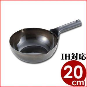 ミニ北京鍋 20cm IH対応 オール熱源 片手ハンドル中華鍋|cookwares