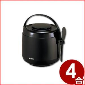 タイガー 業務用保温びつ コンパクトタイプ 4合 JFO-A070 TR おひつ ご飯保温おひつ|cookwares