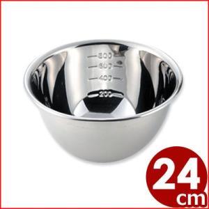 F印 18-8ステンレス 深型ボール 注ぎ口付・目盛付 24cm ボウル 料理 お菓子作り 製菓 下ごしらえ 計量 注ぎやすい 移し替え シンプル|cookwares