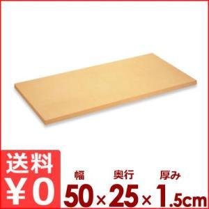 アサヒゴム 業務用合成ゴムまな板 クッキントップ 101号 50×25cm×厚さ1.5cm カッティングボード 傷つきにくい 滑りにくい 耐熱 cookwares