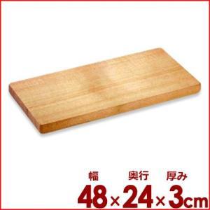 スプルスまな板 48×24cm×厚さ3cm 木製まな板 カッティングボード シンプル cookwares