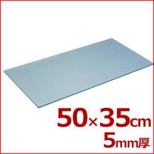 平野製作所 ソフトタイプまな板 S5-D 500×350×5mm厚 カッティングボード シート 軽い 《メーカー取寄 返品不可》 cookwares
