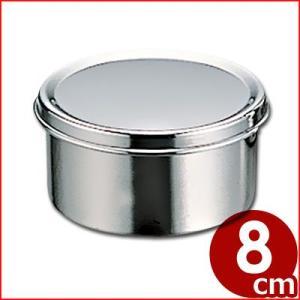 AG 18-8ステンレス 丸型調味料入れ(ツマミ無) 8cm 薬味 ソースポット 入れ物 容器|cookwares
