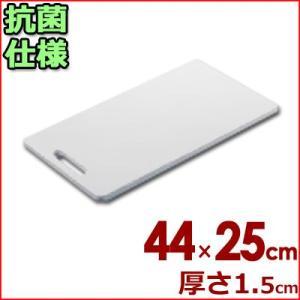 東和 家庭用抗菌まな板 ポリエチレン製 K-44 (44×25×1.5cm) カッティングボード シンプル 清潔 衛生 cookwares