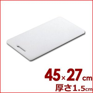 東和 家庭用まな板 ポリエチレン製 N-45 (45×27×1.5cm) カッティングボード シンプル 定番 cookwares