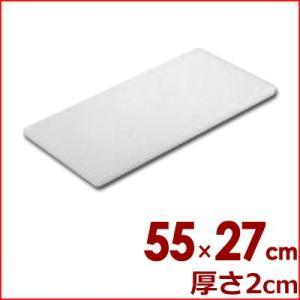 東和 業務用まな板 ポリエチレン製 N-55 (55×27×2cm) カッティングボード シンプル 大きい cookwares