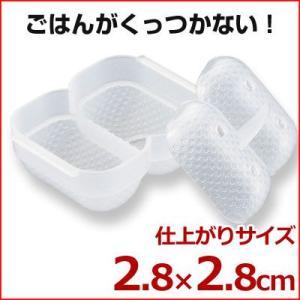 マジックおにぎり型 俵 クリア WE-120 ご飯粒がつきにくい!ダブルエンボス加工の押し型|cookwares