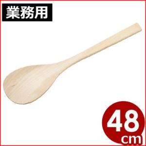 宮島(しゃもじ) ブナ材 48cm 木しゃもじ 混ぜ 撹拌|cookwares