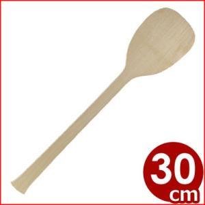 木製しゃもじ 薄口宮島(みやじま) 30cm シンプルしゃもじ 下ごしらえ・盛り付けしゃもじ|cookwares