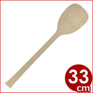 木製しゃもじ 薄口宮島(みやじま) 33cm シンプルしゃもじ 下ごしらえ・盛り付けしゃもじ|cookwares