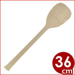 木製しゃもじ 薄口宮島(みやじま) 36cm シンプルしゃもじ 下ごしらえ・盛り付けしゃもじ|cookwares