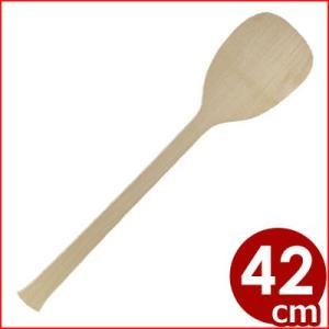 木製しゃもじ 薄口宮島(みやじま) 42cm シンプルしゃもじ 下ごしらえ・盛り付けしゃもじ|cookwares