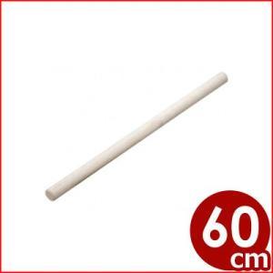 太口麺棒 Φ4×60cm 木製(サクラ材) 麺作り 製麺 お菓子作り 製菓 手作り 伸ばし棒|cookwares