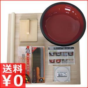 そば打ち道具セット A-1200 普及型麺打セット 初心者 入門 手作り 麺打ち 《メーカー取寄 返品不可》|cookwares