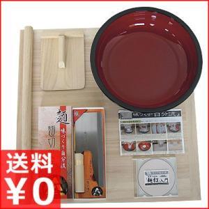 そば打ち道具セット A-1230 家庭用麺打セット A 初心者 入門 手作り 麺打ち 《メーカー取寄 返品不可》 cookwares
