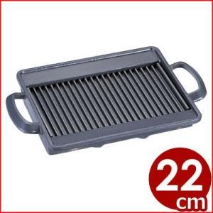 焼肉プレート さざ波 角 22×15cm M10-549 フッ素コートグリルプレート 焼き網 焼き物 鉄板 《メーカー取寄 返品不可》|cookwares