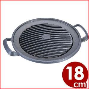 焼肉プレート さざ波 丸 Φ18cm M10-577 フッ素コートグリルプレート 焼き網 焼き物 鉄板 《メーカー取寄 返品不可》|cookwares