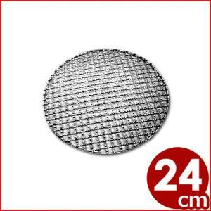 MM 太線 丸焼網 24cm 18-8ステンレス網 取替え 予備 バーベキュー 焼肉|cookwares